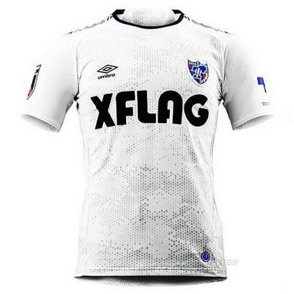 Maillot France Foot Exterieur Maillot Tokyo 2020 2021 Blanc