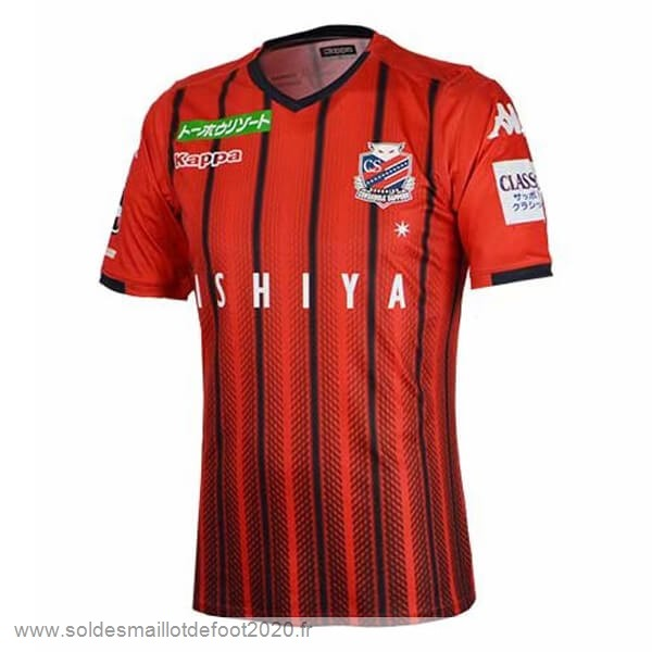 Maillot France Foot Domicile Maillot Hokkaido Consadole SappOr 2019 2020 Rouge